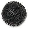 Cinnabar Beads, Carved, Round, 12mm, Sold by PC