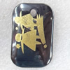 Non-Magnetic Hematite Pendant, Twelve Zodiac, Gemini, 22x35mm, Hole:Approx 2mm, Sold by Bag