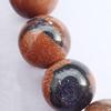 Gemstone beads, gold sand stone & blue sand stone, round, 16mm, Sold per 16-inch Strand