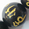 Gemstone beads, obsidian, carven, round, 16mm, Sold per 16-inch Strand