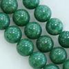 Gemstone beads, African jade, round, 14mm, Sold per 16-inch Strand