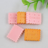 Flat Back Resin Cookies Cabochons Jewelry Fit Mobile Phone Hairpin Headwear Yearning DIY Accessories 23x17mm