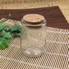 Small Tiny Clear Empty Wishing Drift Glass mini cute Bottle Message Vial With Cork Stopper 56x74mm Height 74mm Sold by PC