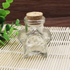Small Tiny Clear Empty Wishing Drift Glass mini cute Bottle Message Vial With Cork Stopper 43x54x61mm Height 61mm Sold by PC
