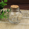 Small Tiny Clear Empty Wishing Drift Glass mini cute Bottle Message Vial With Cork Stopper 40x55x55mm Height 55mm Sold by PC