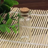 Small Tiny Clear Empty Wishing Drift Glass mini cute Bottle Message Vial With Cork Stopper 24x60mm Height 60mm Sold by PC