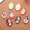 Fashion Mixed Style Oval Glass Cabochon Dome Cameo Jewelry Finding 18x25mm Sold by PC